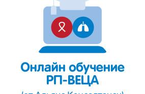 Logo_kurs2-05