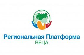 Regional-Platform-EECA_logo_RUS_2